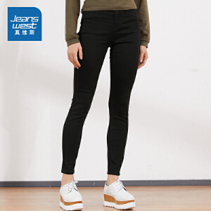 [2件4折价:38.4元,每满150再减30元/仅限8.23-26]真维斯女装 春秋装 时尚舒适弹力牛仔长裤