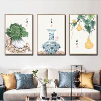 客厅装饰画沙发背景墙壁画现代简约卧室床北欧风格挂画餐厅三联画