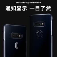 三星s10+LED智能背光手机壳S10拍照保护套S10e后壳