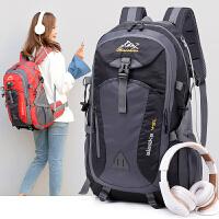旅行背包男士大容量旅游轻便女户外运动防水登山包双肩包休闲书包
