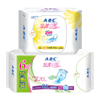 ABC茶树精华瞬爽棉柔日用加长夜用卫生巾组合2包 共24片