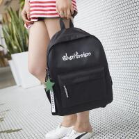 书包女学生韩版飘带字母校园背包大容量学院风高中初中学生双肩包