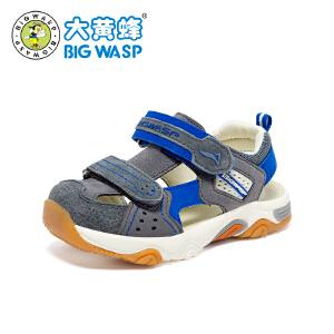 大黄蜂童鞋2018夏季包头宝宝凉鞋男1-2-3岁男女童防滑软底沙滩鞋
