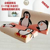 高低记忆枕套50X3CM0棉泰乳胶枕芯套棉60 40cm枕头套