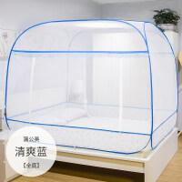 蒙古包蚊帐免安装三开门方顶1.5/1.8m/1.2米床双人家用折叠
