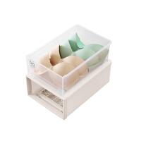 抽屉式内衣收纳盒装内裤袜子放文胸塑料透明整理箱家用衣柜储物盒