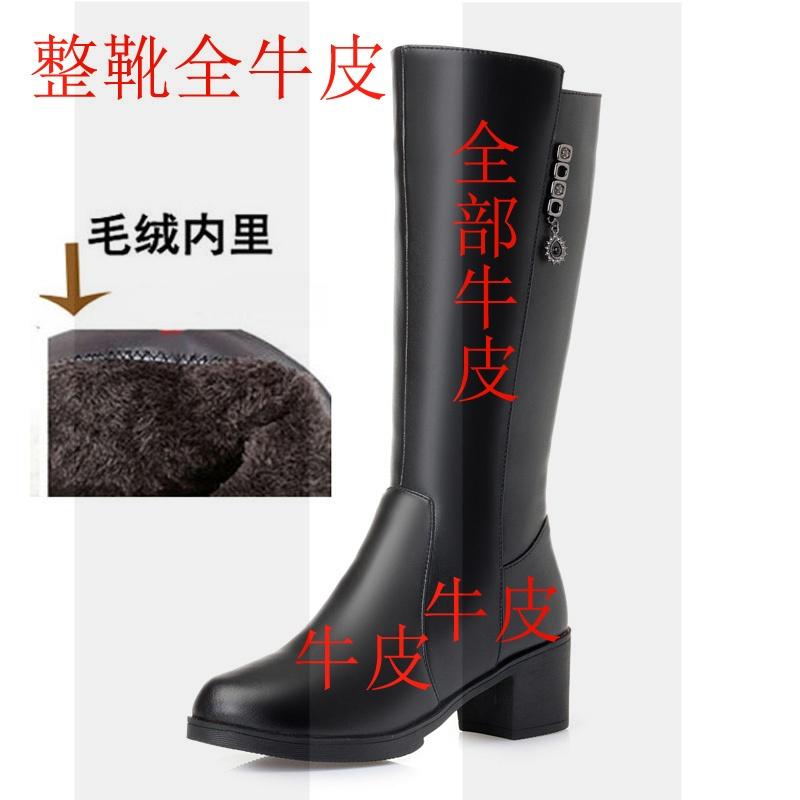 羊毛高筒靴2018冬季真皮女棉鞋中跟妈妈鞋保暖长靴加绒大码中SN0928