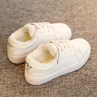 女童小白鞋2018新款秋冬季加绒板鞋二棉冬鞋儿童棉鞋运动鞋子童鞋 白色