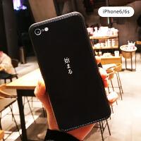苹果iphone6手机壳新款iphonex潮xr创意xs全包7plus保护套8x个性8p防摔xsma