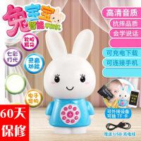 维莱 兔子早教故事机 小白兔早教机 可充电可扩展下载 婴儿早教玩具
