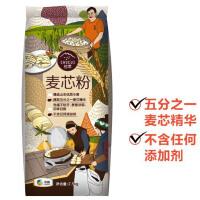 中粮初萃  家庭多用途麦芯粉2.5kg