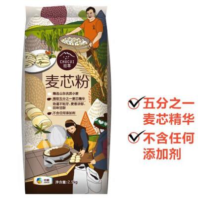 【限时直降】中粮初萃  家庭多用途麦芯粉2.5kg