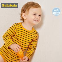 【3.5折价:48.97】巴拉巴拉婴儿连体衣哈衣男新生儿衣服包屁衣宝宝爬爬服潮服0-3个月