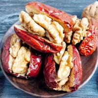 【中国优质农产品馆】咱俩好 枣夹核桃8 枚装 红枣大枣夹核桃休闲零食