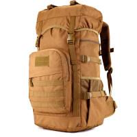 旅行背包双肩包男女大容量户外登山包学生补课包商务旅游出差55L