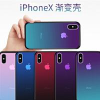 BaaN 潮款半透渐变色iPhonex手机壳钢化玻璃壳iPhone7/8全包软边硅胶套