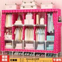 布衣柜钢管加固加粗简易布艺衣柜大号双人组合收纳经济型 D款 2.1米宽富贵红星