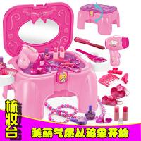 儿童过家家女孩娃娃玩具套装化妆盒凳子梳妆台电动仿真吹风机公主 梳妆台一套+2节5号电池