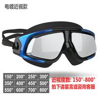 2018新款泳镜高清近视防雾防水大框度数游泳眼镜装备儿童男女士