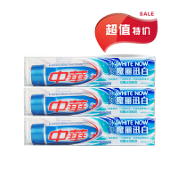中华 (Zhong Hua) 魔丽迅白牙膏 冰极薄荷味170g 超值3支装