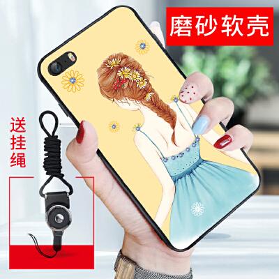 苹果5手机壳iPhone5s保护套A1530女a1429挂绳A1422爱妃5硅胶SE