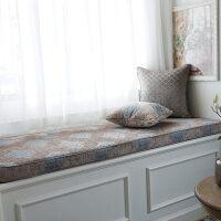 定做欧式飘窗垫窗台垫榻榻米垫卧室阳台垫沙发垫纯色坐垫 定制产品 联系客服报价