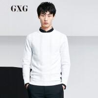 GXG毛衫男装 秋季男士潮流舒适时尚休闲都市流行修身白色圆领毛衫