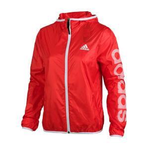 Adidas阿迪达斯 2017夏季新款女子运动休闲连帽夹克外套 BK5099