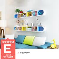 创意家居墙上置物架壁挂书架客厅卧室书房转角架墙壁隔板收纳架装饰架子