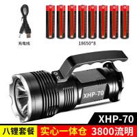 p70强光手电筒氙气灯1000手提灯w户外可充电超亮多功能探照灯
