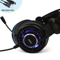 耳机 7.1声道魔音U1头戴式LED电脑游戏耳机电竞吃鸡带耳麦话筒 蓝色灯