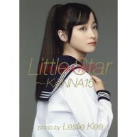 现货【深图日文】Little Star KANNA 15 �虮经h奈写真集 桥本环奈 日本原版进口写真