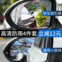 后视镜小圆镜汽车用倒车到盲区辅助反光镜360度防雨防水小车贴膜