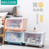 百露收纳盒零食侧开收纳筐玩具储物箱翻盖整理箱厨房塑料收纳箱