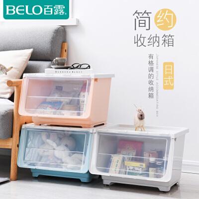百露收纳盒零食侧开收纳筐玩具储物箱翻盖整理箱厨房塑料收纳箱全场5折 限时优惠