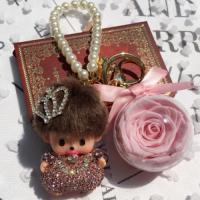 蒙奇奇永生花钥匙扣女韩国可爱包包挂件汽车钥匙链情侣创意礼品盒