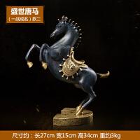 吉善堂 一战成名 纯铜马摆件马到成功大号办公室商务工艺礼品1152