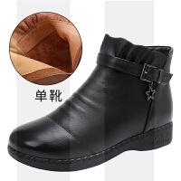 真皮秋冬妈妈靴子2018新款棉鞋女士短靴平底中老年女鞋软底棉皮鞋SN1256