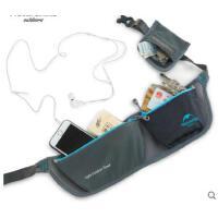 贴身防盗零钱包小腰带包运动腰包男女跑步手机包多功能防水迷你健身装备