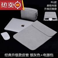 苹果笔记本13.3英寸电脑包12内胆13保护11皮套15SN2964