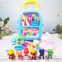 行李箱立大功拉杆箱家具巡逻队动物仿真过家家儿童玩具 小马拉杆+6只