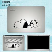笔记本电脑贴膜联想thinkpade555/E431/E550/E560保护贴纸15.6寸全套e58