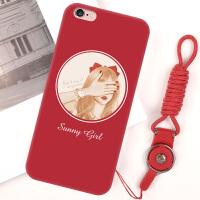 苹果8plus手机壳7plus女款6splus硅胶6plus磨砂iphone潮8软7新6s iPhone6 Plus磨