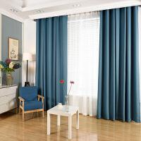 窗帘成品亚麻简约现代落地窗卧室客厅遮阳棉麻纱全遮光纯色窗帘布