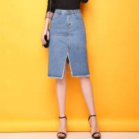 牛仔半身裙春夏季女式2018新款毛边一步裙侧开叉包臀不规则中长款 浅蓝(B908)