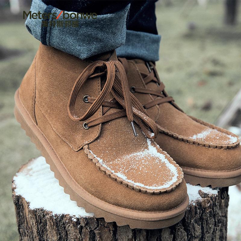 美特斯邦威男鞋新款雪地靴反绒船型加绒中筒靴202286商场同款 S