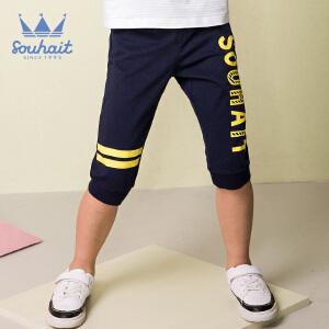 【3件3折:47.7元】水孩儿souhait年夏季新款男童针织七分裤AKMXM551