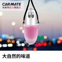 汽车香水挂件装饰后视镜天然个性吊挂香水