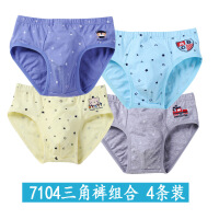 儿童内裤男童平角中大童小学生纯棉小孩三四角岁男孩短裤