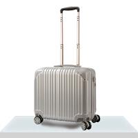 8寸小型行李箱女万向轮迷你拉杆箱男旅行箱包20横款登机箱子6寸